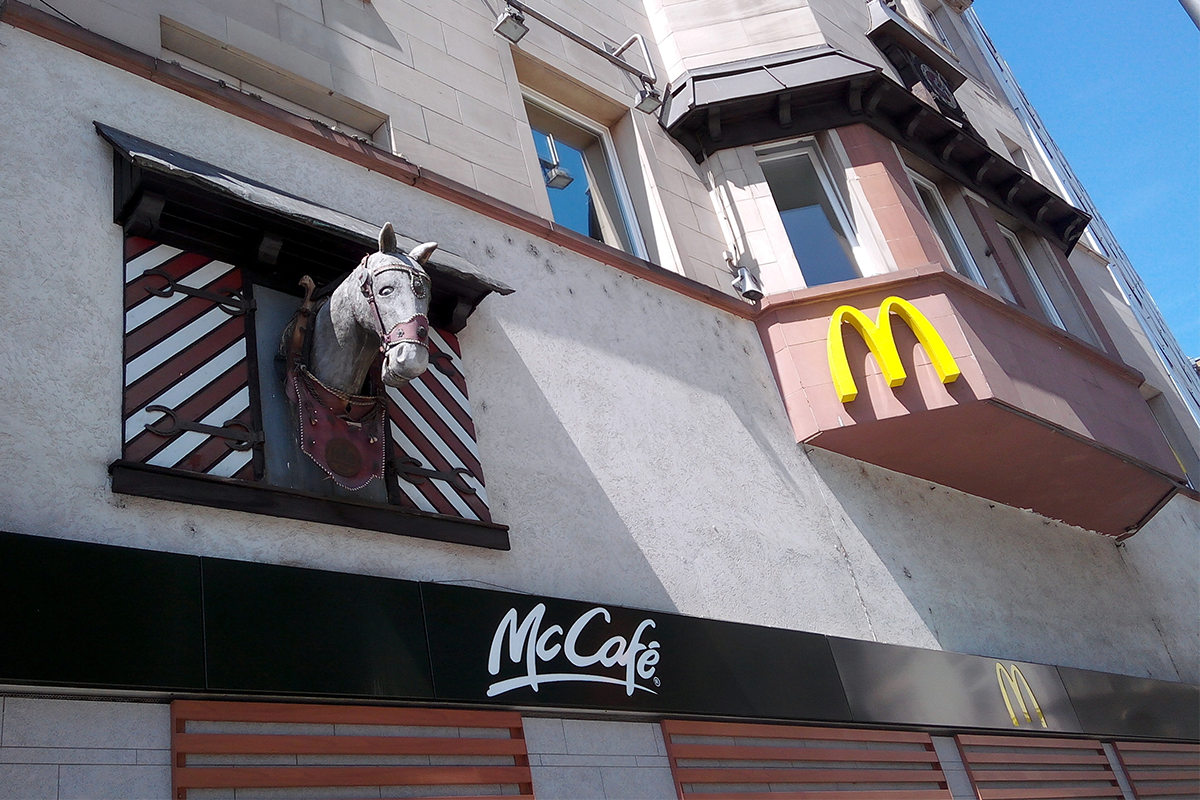 Nevšedné McDonald's prevádzky, ktoré stoja za návštevu